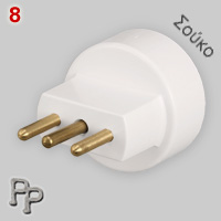 Greek adapter with Italian 10A type plug