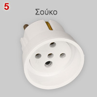 Greek Schuko adapter with tripoliki outlet
